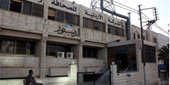 فشل إدارات جريدة الدستور في إنقاذها من اوضاعها الصعبة – وكالة كنانة نيوز